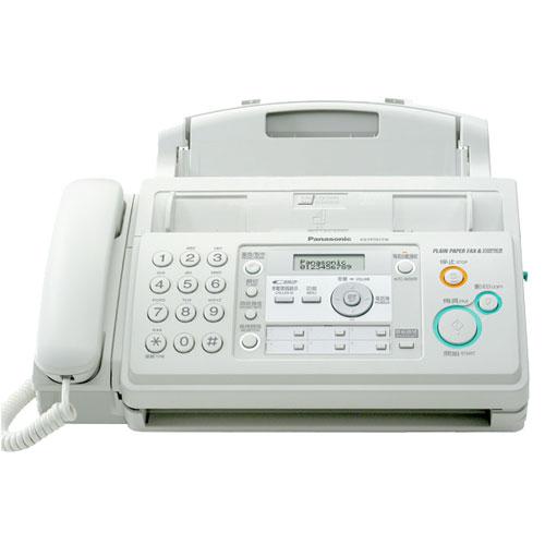 Máy Fax Panasonic KX FP701